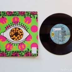 Discos de vinilo: GEORGE KRANZ, DIN DAA DAA. Lote 179178538