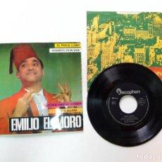 Discos de vinilo: EMILIO EL MORO, ANTONIO VARGAS HEREDIA, LA MALAGUEÑA. Lote 179178768