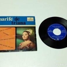 Discos de vinilo: MARIFÉ DE TRIANA, HÁGASE TU VOLUNTAD. Lote 179178835