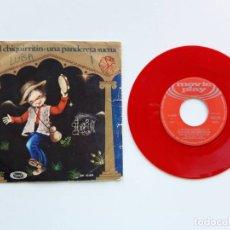 Discos de vinilo: 1970, AY DEL CHIQUIRRITIN. Lote 179179290