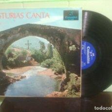 Discos de vinilo: LP 1966 ASTURIAS CANTA FOLKLORE TRADICIONAL ASTURIAS TONADA PEPETO. Lote 179198042