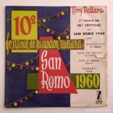Discos de vinilo: FESTIVAL SAN REMO 1960, TONY DALLARA. Lote 179212841