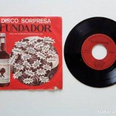 Discos de vinilo: DISCO SORPRESA FUNDADOR, JOTAS NAVARRAS. Lote 179212871