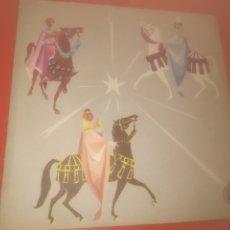 Discos de vinilo: SINGLE HISPAVOX LES DESEA FELICES PASCUAS 1958 RARO. Lote 179217712