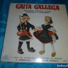 Discos de vinilo: GAITA GALLEGA. AGRUPACION CANTIGAS E AGARIMOS. EP. REGAL, 1964. IMPECABLE. Lote 179236740