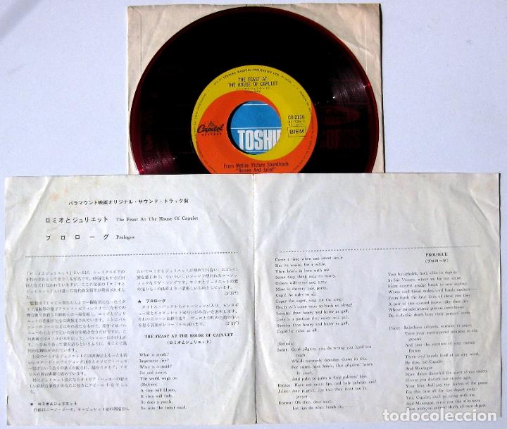 Discos de vinilo: Nino Rota - Romeo & Juliet - Single Capitol Records 1968 RED Japan BPY - Foto 3 - 179249820