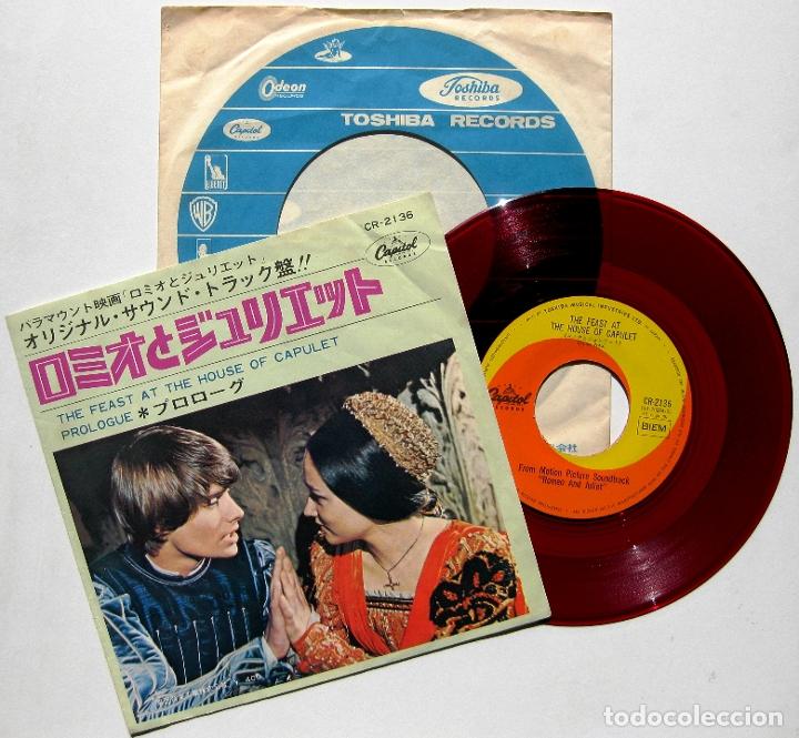 NINO ROTA - ROMEO & JULIET - SINGLE CAPITOL RECORDS 1968 RED JAPAN BPY (Música - Discos - Singles Vinilo - Bandas Sonoras y Actores)