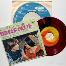 Discos de vinilo: NINO ROTA - ROMEO & JULIET - SINGLE CAPITOL RECORDS 1968 RED JAPAN BPY. Lote 179249820