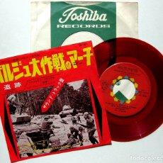 Discos de vinilo: BENJAMIN FRANKEL - PANZERLIED (LA BATALLA DE LAS ARDENAS) - SINGLE WARNER 1966 RED JAPAN BPY. Lote 179251025