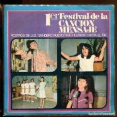 Discos de vinilo: 1ER FESTIVAL DE LA CANCIÓN MENSAJE.. COLEGIO HIJAS DE MARIA AUXILIADORA. IBEROFON 1968. Lote 179309965