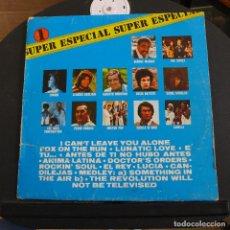 Discos de vinilo: SUPER ESPECIAL 1. Lote 179310293