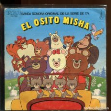 Discos de vinilo: EL OSITO MISHA . ORIGINAL TVE. RCA 1980.. BUENO. Lote 179310377