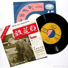 Discos de vinilo: CARLO RUSTICHELLI, JOSEPH KOSMA - IL FERROVIERE - SINGLE SEVEN SEAS 1966 JAPAN BPY. Lote 179313501