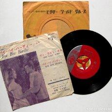Discos de vinilo: BOBBY RYDELL – ONE LAST KISS / BYE BYE BIRDIE - SINGLE CAMEO 1963 JAPAN BPY. Lote 179315467