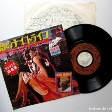 Discos de vinilo: ALICIA BRIDGES - I LOVE THE NIGHTLIFE (AMOR AL PRIMER MORDISCO) - SINGLE POLYDOR 1978 JAPAN BPY. Lote 179316995