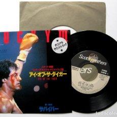 Discos de vinilo: SURVIVOR - EYE OF THE TIGER - SINGLE SCOTTI BROS. RECORDS 1982 JAPAN BPY. Lote 179317673