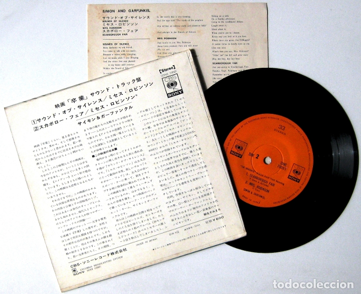 Discos de vinilo: Simon & Garfunkel - The Graduate (El Graduado) - EP CBS/Sony 1968 Japan BPY - Foto 2 - 179320545