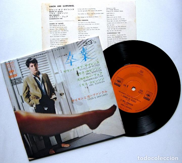 SIMON & GARFUNKEL - THE GRADUATE (EL GRADUADO) - EP CBS/SONY 1968 JAPAN BPY (Música - Discos de Vinilo - EPs - Bandas Sonoras y Actores)