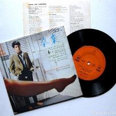 Discos de vinilo: SIMON & GARFUNKEL - THE GRADUATE (EL GRADUADO) - EP CBS/SONY 1968 JAPAN BPY. Lote 179320545