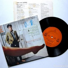 Disques de vinyle: SIMON & GARFUNKEL - THE GRADUATE (EL GRADUADO) - EP CBS/SONY 1968 JAPAN BPY. Lote 179320545