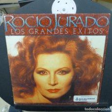 Discos de vinilo: ROCIO JURADO LOS GRANDES EXITOS. Lote 179325612