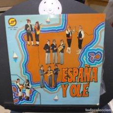 Discos de vinilo: ESPAÑA Y OLE. Lote 179326566