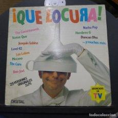 Discos de vinilo: QUE LOCURA. Lote 179326877