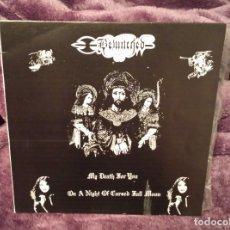 Discos de vinilo: BEWITCHED / F-UNCUNT: MY DEATH FOR YOU... BLACK METAL 1993. NUEVO SIN PRECINTAR. LP.. Lote 179334858