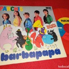 Discos de vinilo: PARCHIS BSO OST TV BARBAPAPA ROCK/CANTANDO AVENTURAS 7'' SINGLE 1979 BELTER VINILO ROJO. Lote 179339446
