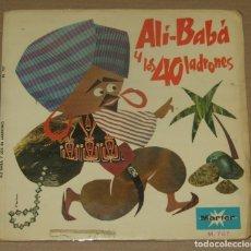 Discos de vinilo: ALI-BABA Y LOS 40 LADRONES - MARFER 1967 - VINILO ROJO. Lote 179343580