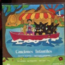 Discos de vinilo: CANCIONES INFANTILES. AL PASAR LA BARCA, ETC. CORAL PEQUES 1977. EP. Lote 179375636