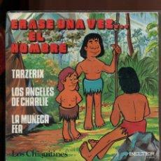 Discos de vinil: LOS CHIQUITINES. ERASE UNA VEZ EL HOMBRE. BELTER 1979. EP. Lote 179375970