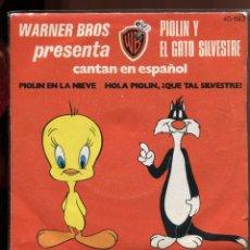 Discos de vinilo: PIOLIN Y GATO SILVESTRE CANTAN EN ESPAÑOL. WARNER 1974. EP. PERFECTO ESTADO. MUY DIFÍCIL. Lote 179376028