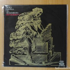 Discos de vinilo: NOAH GREENBERG - MUSICA ESPAÑOLA DEL RENACIMIENTO - LP. Lote 179385226