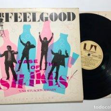 Discos de vinilo: LP VINILO DR. FEELGOOD A CASE OF THE SHAKES UNA SITUACIÓN AGITADA PRIMERA EDICION ESPAÑOLA 1980. Lote 179386075