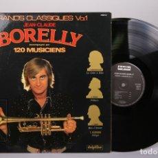 Discos de vinilo: DISCO LP DE VINILO - JEAN CLAUDE BORELLY / GRANDS CLASSIQUES VOL. 1 - DELPHINE 1977- MADE IN FRANCE. Lote 179518810