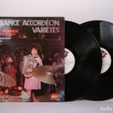 Discos de vinilo: DOBLE DISCO LP DE VINILO - YVETTE HORNER / AMBIANCE ACCORDÉON VARIETES - PUNCH 1973 - MADE IN FRANCE. Lote 179518826