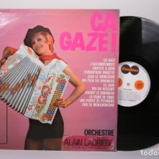 Discos de vinilo: DISCO LP DE VINILO - ALAIN LADRIERE ORCHESTRE / ÇA GAZE! - CARABINE - MADE IN FRANCE. Lote 179518836