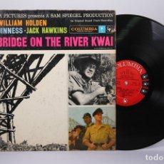 Discos de vinilo: DISCO LP DE VINILO - THE BRIDGE ON THE RIVER KWAI - COLUMBIA - MADE IN USA. Lote 179518876