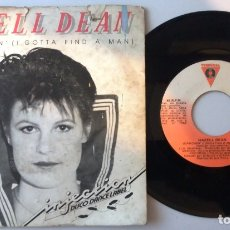 Discos de vinilo: HAZELL DEAN / SEARCHIN' (I GOTTA FIND A MAN) / SINGLE 7 INCH. Lote 179520846
