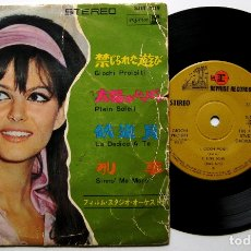 Discos de vinilo: THE FILM STUDIO ORCHESTRA - GIOCHI PROIBITI +3 - EP REPRISE RECORDS 1966 JAPAN BPY. Lote 179522358