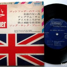 Discos de vinilo: ALAN CADDY ORCHESTRA & SINGERS - THE GODFATHER (THE WORLD TOP HITS 6) - EP AVENUE 1972 JAPAN BPY. Lote 179523243