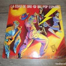 Dischi in vinile: LA EDAD DE ORO DEL POP ESPAÑOL - RECOPILATORIO (3LPS). Lote 252636525