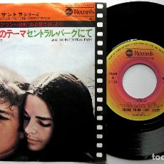Discos de vinilo: FRANCIS LAI AND HIS ORCHESTRA - LOVE STORY - SINGLE ABC RECORDS 1976 JAPAN BPY. Lote 179527047