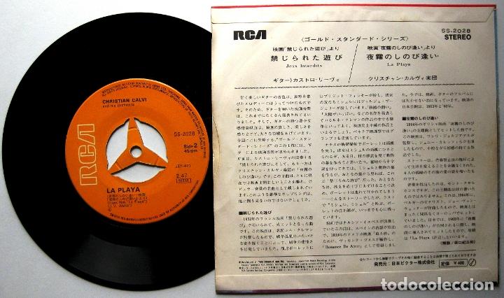 Discos de vinilo: Castello Rivo / Christian Calvi - Jeux Interdits / La Playa - Single RCA 1972 Japan BPY - Foto 2 - 179531722