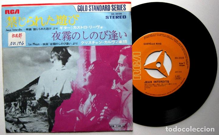 CASTELLO RIVO / CHRISTIAN CALVI - JEUX INTERDITS / LA PLAYA - SINGLE RCA 1972 JAPAN BPY (Música - Discos - Singles Vinilo - Bandas Sonoras y Actores)