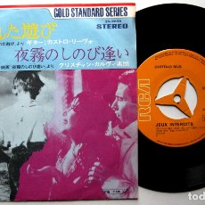 Discos de vinilo: CASTELLO RIVO / CHRISTIAN CALVI - JEUX INTERDITS / LA PLAYA - SINGLE RCA 1972 JAPAN BPY. Lote 179531722