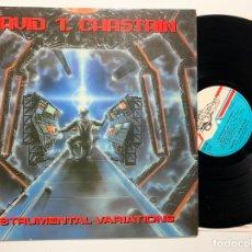 Discos de vinilo: DISCO LP VINILO DAVID T. CHASTAIN – INSTRUMENTAL VARIATIONS PRIMERA EDICION FRANCESA DE 1987. Lote 179532282