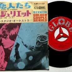 Discos de vinilo: THE FILM STUDIO ORCHESTRA - TREIZE JOURS EN FRANCE / ROMEO AND JULIET - SINGLE GLOBE 1969 JAPAN BPY. Lote 179533480