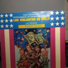 Discos de vinilo: LP VIOLENTOS DE KELLY (BANDA SONORA, LALO SCHIFFRIN, HANK WILLIAMS JR THE MIKE CURB CONGREGATION. Lote 179535681